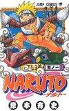 0106_naruto01