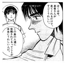 0306_dr51