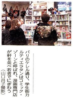 0315_manga_1