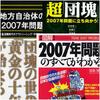 20061219_2007_2